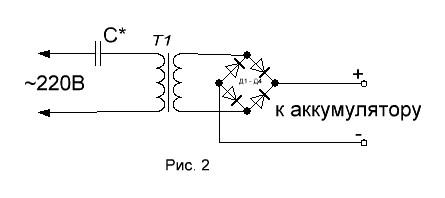 Регулятор тока для зарядного устройства своими руками