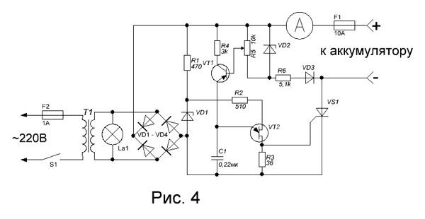 схема зарядного устройства с регулируемым током